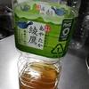 アラフォーになり熱々の緑茶が美味しくなってきた。