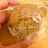 TOUCA BAKE SHOP@那覇 沖縄では珍しいお洒落なケーキ屋さん