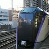 JR東日本・中央線の新しい特急料金体系