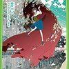 <絶賛!>映画『竜とそばかすの姫』ネタバレ感想&評価! 細田守新章の到来を告げる作品に!