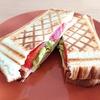 【朝ごはん】ハムチーズトマトホットサンド【レシピ】