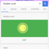GoogleでBubble Level