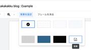 Jamboard のフレーム背景にテンプレート画像を設定して効率的に描く Tips