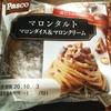 Pasco_ マロンタルト #菓子パン(2020年9月)