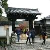京都には尼さんアイドルの事を考えに行ったわけではない。