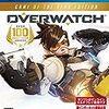 「オーバーウォッチ ゲームオブザイヤー・エディション(PS4)」を購入しました!