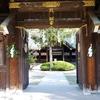 【御朱印】札幌市西区 琴似神社
