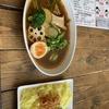 ROB PHOTONS/ロブフォートンズ 本場ベトナムフォーが食べれる店でスパイス効いたスープカレーを食べた