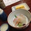 関西 女子一人呑み、昼呑みのススメ 京味菜わたつね #昼飲み #kyoto  #昼酒