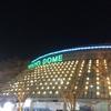 投資戦略フェア EXPO2019 Tokyo