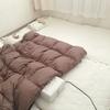 敷布団の湿気対策。カビさせない&簡単に乾燥させるために使っているもの