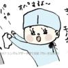 【ドクターX】米倉涼子さんのサイン入りポラロイドが当たりました!!