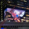 「エリアマネジメントが描く、新しい渋谷のつくり方。」に紹介されました。