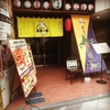 ぶたいち東京人形町店で「特上バラ豚丼大盛」肉8枚