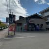 中華麺食堂 かなみ屋 小新本店(新潟市西区) 担々麺醤油ベース&ハーフチャーハン