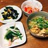 最近の夕食 と、調味料の塩分相当量