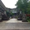 岐阜市内の由緒ある寺社への参拝と御朱印
