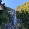 久しぶりの貸切乗務!~熊野、那智の滝~