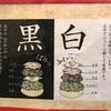 広島市内で府中焼きが食べられるお店、『としのや』