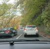 日光いろは坂の紅葉大渋滞、こんなの初めてだ!!