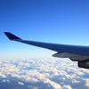 マイルの有効期限が切れる前に!初めての特典航空券でいく0歳5歳子連れ旅行