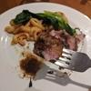 猿楽町の街のイタリアン!美味しいランチとゆったりした時間を過ごしました【代官山「 オステリアウララ (Osteria Urara)」仔牛モモ肉のソテーランチセット(1500円)】