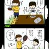 イカを捌くのは料理か否か【夫とイカ:後編】(日常マンガ)