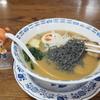 真っ黒な麺!群馬県南牧村名物、千歳屋の炭ラーメンを食べてみた!