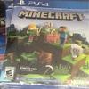 PS4の統合版のMinecraftのパッケージがリーク!発売は目前!出荷は既に開始されている?