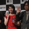 桜庭ななみAPNアワード受賞 中国語、韓国語で挨拶も