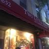 NYで人気のスイーツ店「two little red hens(トゥーリトルレッドへンズ)」でチーズケーキを食す