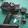 自作の連続回転サーボで小さいラジコンを作ってみる