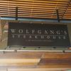 ハネムーン2日目(9月4日):いざ、ウルフギャングステーキへ!