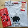 *【復興支援】レスキューTシャツで熊本に元気を、できることからはじめよう!
