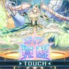 『神姫プロジェクト』属性別 武器育成度チェック(2018年6月)