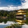 【夢】京都でしたいことがあるのです
