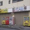 「弁当じゅげむ」の「豚汁」 100円x2 #LocalGuides
