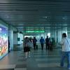 NewIsland #4 Hilton Kota Kinabalu