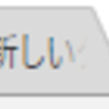 Google Chromeで複数のタブを一気に消す方法(超簡単)
