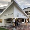 泉佐野「東京ミルクチーズ工場」のマンゴーソフトクリームが贅沢で美味しすぎる!リピーター続出レベルです!