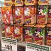 【パッケージ】ハロウィンのパッケージが店頭で増えている
