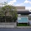 角館簡易裁判所/秋田家庭裁判所角館出張所
