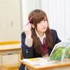 【AO入試を考えている学生へ】AO入試で受かった私がAO入試について教えます。