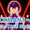 「『ロックマン』シリーズの曲はいい!」という人に作業用BGMとして聞いてほしいメドレーを作りました。