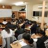 STUDY PARTY【実況編】