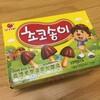 韓国おみやげのお菓子について