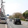 地蔵の辻(和歌山市)