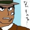 【剣道】間合いを盗む?あんた、10年早いぜ
