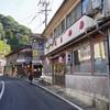 「川内高城温泉」 西郷さんの銅像が卓上カレンダーの表紙に!