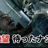 6/16:宇宙パニック【ポケトレ FX入門】